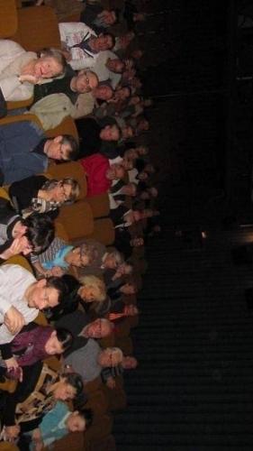 audience_conf_spec_nov